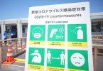 Bei den Olympischen Spielen in Tokio gibt es neue Corona-Fälle. Foto: Michael Kappeler/dpa