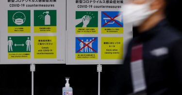 Die Corona-Lage in Tokio spitzt sich zu. Foto: Jan Woitas/dpa-Zentralbild/dpa